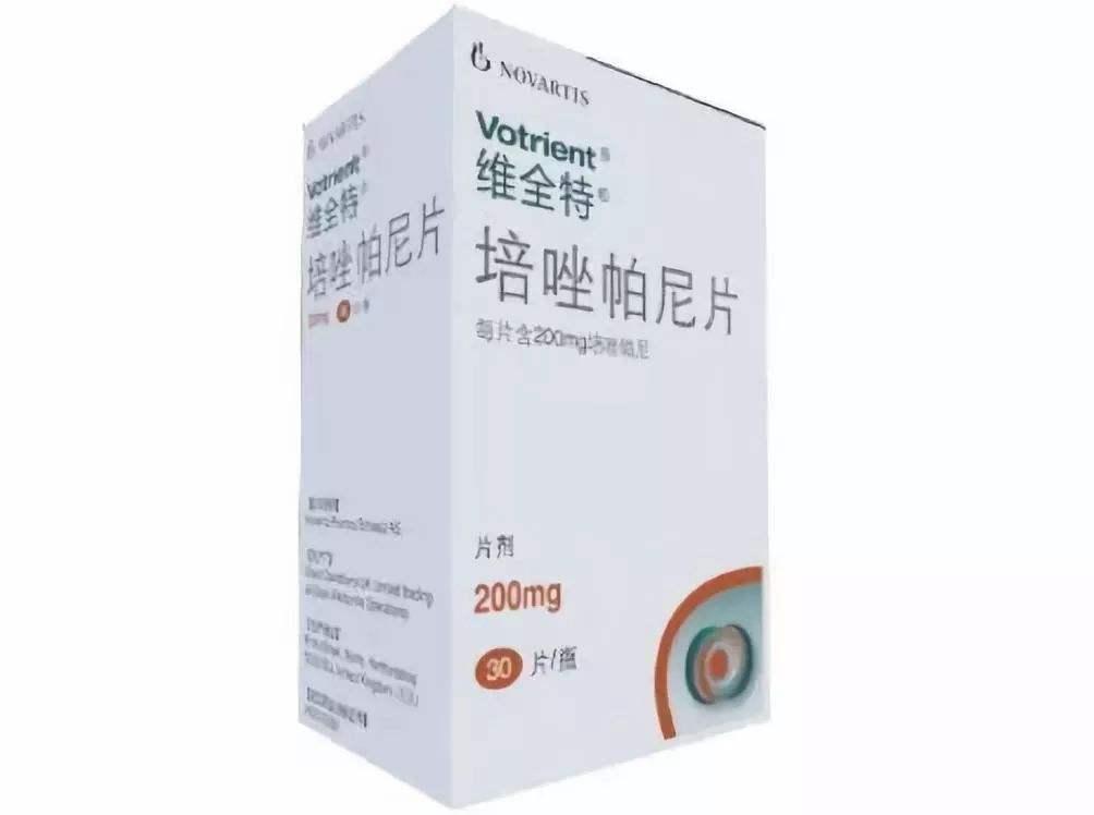 帕唑帕尼(pazopanib)(pazopanib)医治时间段需定期进行哪些身体检测?-